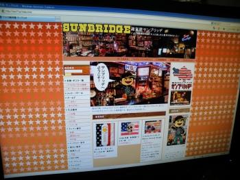 岩手 アメリカ雑貨屋SUN BRIDGE ブログ 通販ページリニューアルします。