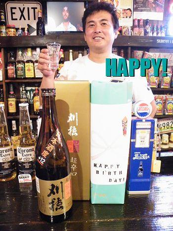 岩手 アメリカ雑貨屋 サンブリッヂ 通販 秋田の日本酒 ステンシルスタンプ