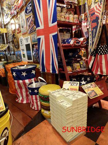 アメリカ雑貨屋サンブリッヂ