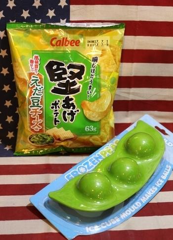 かたあげポテト新商品 シリコン製氷器 アメリカ雑貨屋 SUNBRIDGE