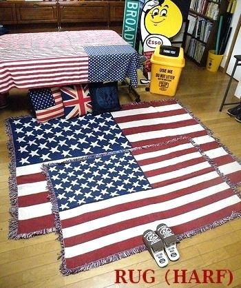 アメリカラグマット USAフロアマット アメリカ雑貨屋 サンブリッヂ 岩手雑貨屋