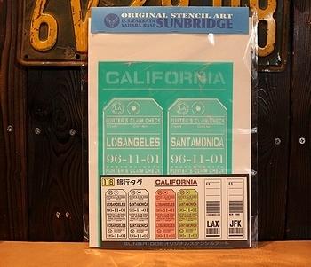 ステンシルシート ステンシル 木製ラック  アメリカ雑貨屋 SUNBRIDGE