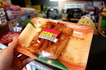 蒲焼風パンメープル アメリカ雑貨屋 サンブリッヂ アメリカ雑貨通販