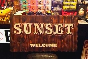 オリジナルウッド看板 オープン看板 紫波町立ち飲み屋SUNSET アメリカ雑貨屋 SUNBRIDGE