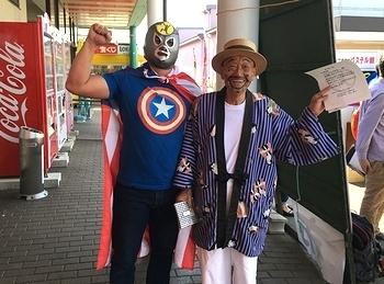 ちゃぶ台世界大会2017 岩手県矢巾町  アメリカ雑貨屋 SUNBRIDGE