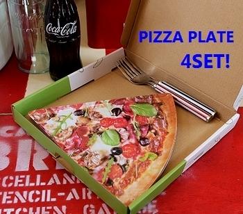 メラミンピザプレート4枚セット 耐熱皿  アメリカ雑貨屋 SUNBRIDGE