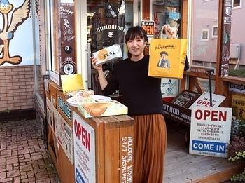 メープルマニア 岩手サラダファームゆで卵 アメリカ雑貨屋サンブリッヂ SUNBRIDGE 岩手雑貨屋 アメリカ雑貨通販