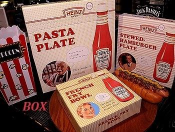 ハインツ食器 ハインツ皿 HEINZ皿 アメリカン雑貨 アメリカ雑貨屋 サンブリッヂ SUNBRIDGE
