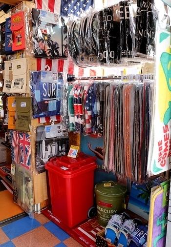 アメリカントイレカバー アメリカン雑貨 アメリカ雑貨屋 サンブリッヂ SUNBRIDGE 岩手雑貨屋