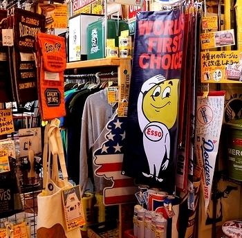 ムーンアイズバナー MOONEYESバナー アメリカ雑貨屋 サンブリッヂ SUNBRIDGE 岩手雑貨屋 アメリカ雑貨通販