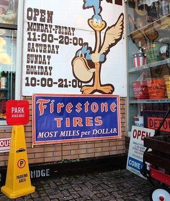 ファイアストンバナー タイヤメーカーバナー アメリカ雑貨屋 サンブリッヂ SUNBRIDGE 岩手雑貨屋 アメリカ雑貨通販
