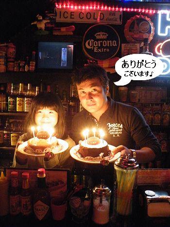 アメリカ雑貨屋さんぶりっぢ15周年
