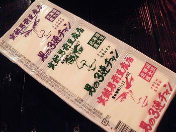 牡蠣鍋パーティー inサンブリッヂカフェ アメリカ雑貨さんぶりっぢ ブログ 通販