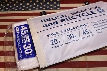 WASHERSゴミ袋ストッカー 男前収納インテリア アメリカ雑貨屋 SUNBRIDGE