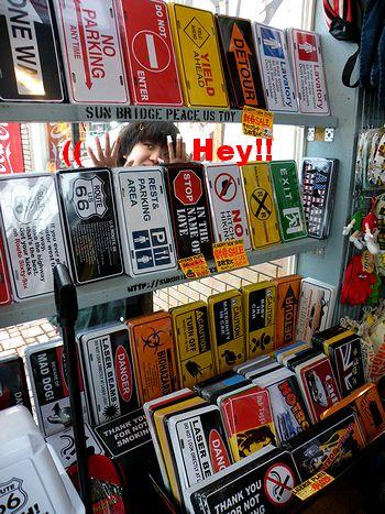 ブリキサインプレート アメリカ雑貨サンブリッヂ 通販 ブログ