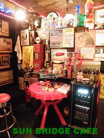 岩手 アメリカ雑貨屋 サンブリッヂ ブログ アメリカンカフェ サンブリッヂ カフェ