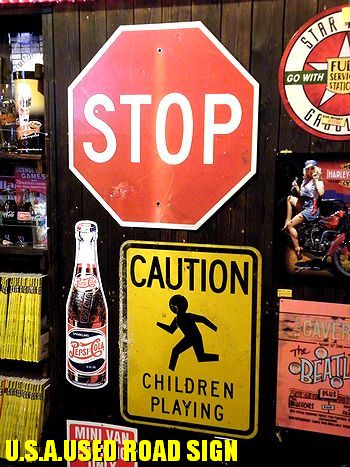 岩手 アメリカ雑貨屋 SUNBRIDGE アメリカ道路標識 ロードサイン 通販