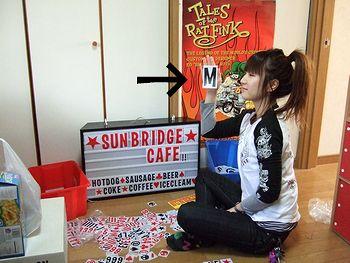 雑貨屋SUN BRIDGE 雑貨屋ブログ エレクトリックサインボード作成中