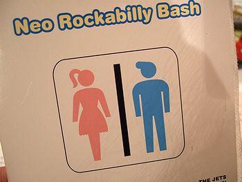 アメリカ雑貨 SUNBRIDGE 日記 ブログ NEO ROCKABILLY BASH(ネオロカビリーバッシュ)