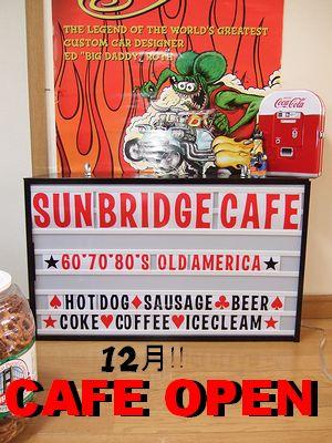 雑貨屋SUN BRIDGE 雑貨屋ブログ エレクトリックサインボード