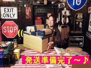 通販のお知らせ★ アメリカ雑貨屋 岩手 さんぶりっぢ 通販