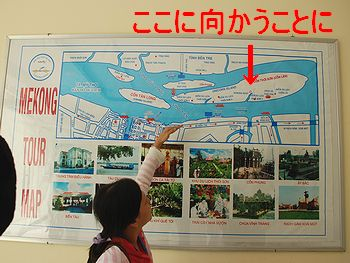 メコン川 ベトナム アメリカ雑貨 さんぶりっぢ SUNBRIDGE サンブリッジ