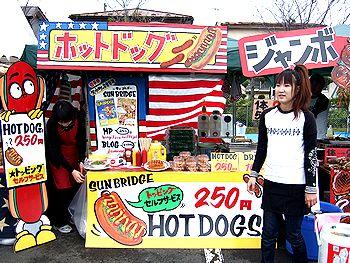 アメリカ雑貨屋 SUNBRIDGE 日記ブログ 矢巾町秋祭り 2007
