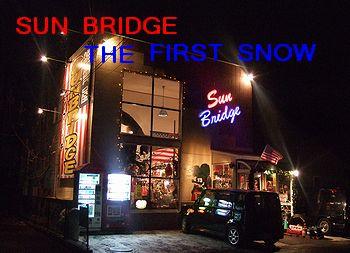 アメリカ雑貨屋 サンブリッヂ 日記ブログ 雑貨屋SUNBRIDGE 店舗写真 初雪
