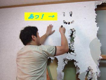 アメリカ雑貨 SUNBRIDGE 日記 ブログ 事務所改装