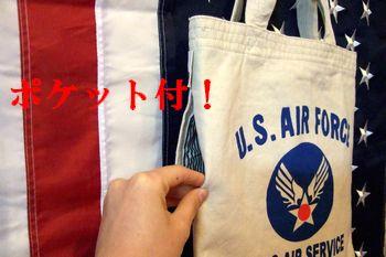 アメリカ雑貨 サンブリッヂ 商品ブログ 世田谷ベースコラボトートバッグ