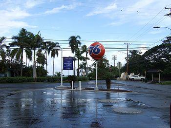 アメリカ雑貨屋 サンブリッヂ 買付ブログ ハワイ ノースシェアー 76ガソリンスタンド