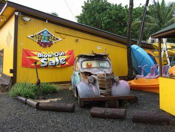 アメリカ雑貨屋 サンブリッヂ 買付ブログ ハワイ ノースシェアー サーフアンドシー