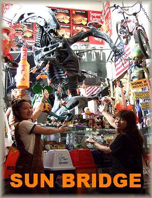 アメリカ雑貨屋 SUN BRIDGE 等身大エイリアンとスタッフの写真