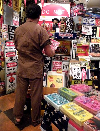 アメリカ雑貨屋 SUNBRIDGE 通販ブログ