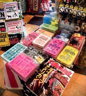 雑誌ライトニング アイストレイ アメリカ雑貨屋SUNBRIDGE サンブリッヂ 通販 ブログ