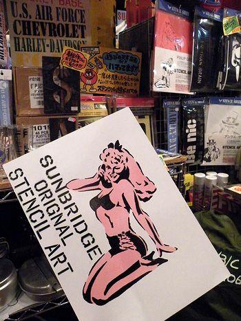アメリカ雑貨屋 サンブリッヂ 雑貨通販 ブログ ピンナップガールステンシルアート