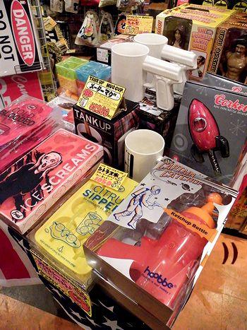 岩手 雑貨屋サンブリッヂ 雑貨通販 ブログ 東北新幹線のおやつ