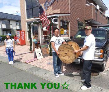 岩手 アメリカ雑貨屋 サンブリッヂ  木製ドラム