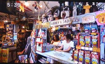 岩手 アメリカ雑貨屋 サンブリッヂ 雑貨 通販 5きげんテレビ テレビ岩手