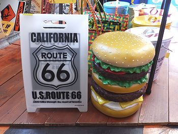 岩手 アメリカ雑貨屋 サンブリッヂ 通販 ハンバーガーチェアー