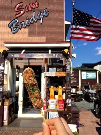 アメリカ雑貨屋サンブリッジ
