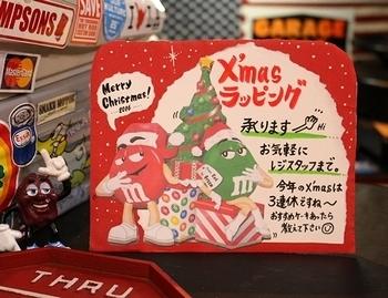 アメリカ雑貨クリスマスラッピング サンブリッヂ アメ雑貨通販