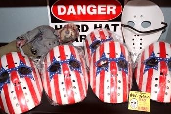 アメリカジェイソンマスク U.S.A
