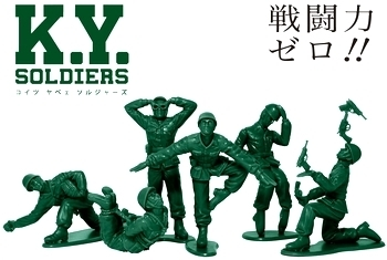 K.Y.ソルジャーズ コイツヤベェソルジャーズ アメリカ雑貨屋 サンブリッヂ