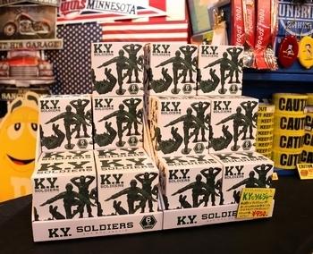 K.Y.ソルジャーズ コイツヤベェソルジャーズ 岩手雑貨屋 サンブリッヂ