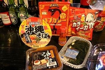 雑貨屋サンブリッヂ 沖縄土産海ぶどう
