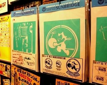 ステンシルカスタム ステンシル遊び 岩手 雑貨屋 サンブリッヂ ステンシルシート通販