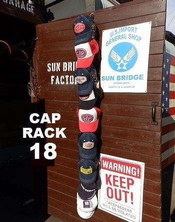 キャップラック18 帽子ラック アメリカ雑貨屋 サンブリッヂ アメリカ雑貨通販