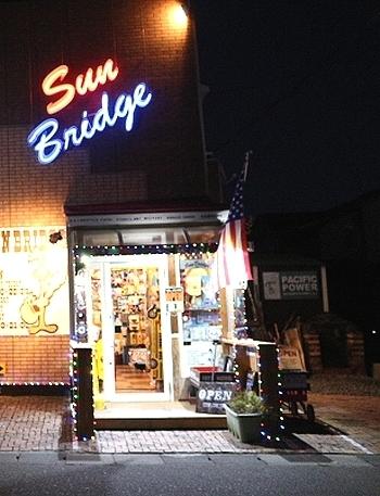 アメリカ雑貨屋 サンブリッヂ
