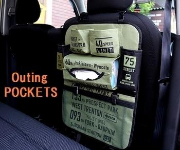 おでかけポケットバスサイン 車収納 カーグッズ カー用品 アメリカ雑貨屋 SUNBRIDGE